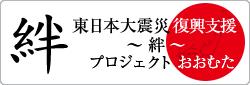 bnr_kizuna
