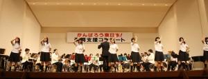 ⑧~がんばろう東北!復興支援コンサート~