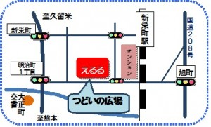 5_4162_10_2013-1127-1018